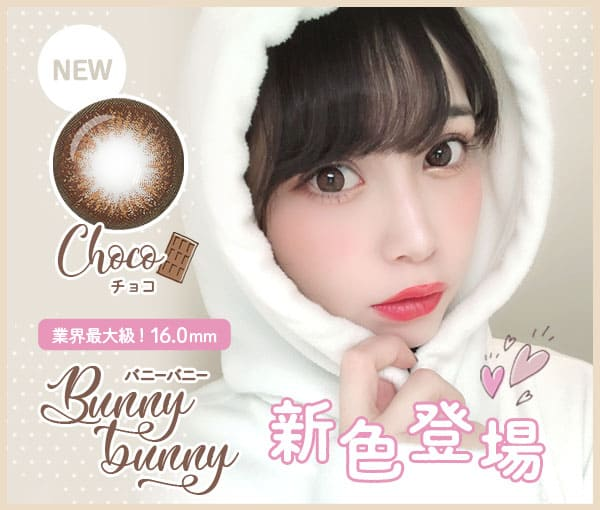 /index/bunnybunny-top.jpg