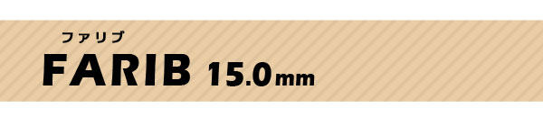 FARIB 15.0mm