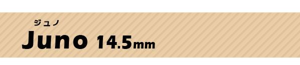 Juno 14.5mm