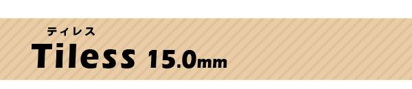 Tiless 15.0mm