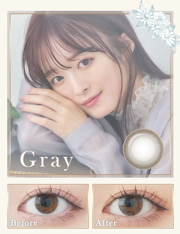 Gray Before After