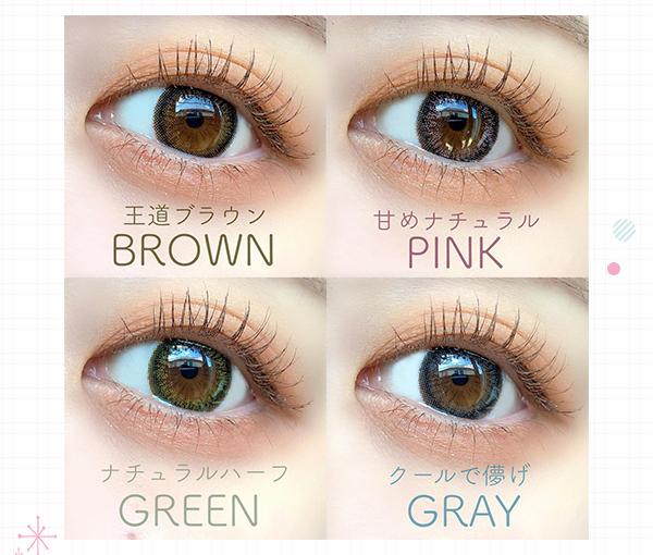 Brown Pink Green Gray