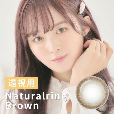遠視用 Natural Ring Brown